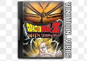 Mega Sale - Dragon Ball Z: Shin Budokai Dragon Ball Z Shin Budokai: Another Road Dragon Ball Z: Budokai 2 Dragon Ball Z: Tenkaichi Tag Team Dragon Ball Z: Budokai 3 PNG