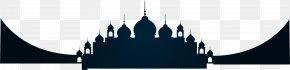 Muslim Minimalist Church - Muslim Christian Church Gratis PNG