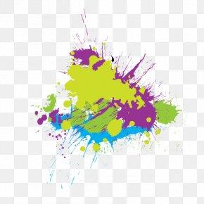 Paint - Paint Psd Computer File Download PNG