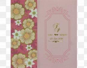 2017 Wedding Card - Flower Floral Design Petal Greeting & Note Cards PNG