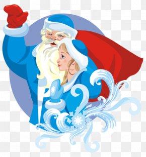New Year Theme - Ded Moroz Snegurochka Santa Claus Grandfather Clip Art PNG