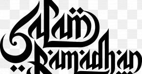 Ramadhan - Quran Ramadan Month Fasting In Islam Eid Al-Fitr PNG
