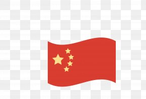 Vector Red Chinese Flag Patriotic - Red Flag Font PNG