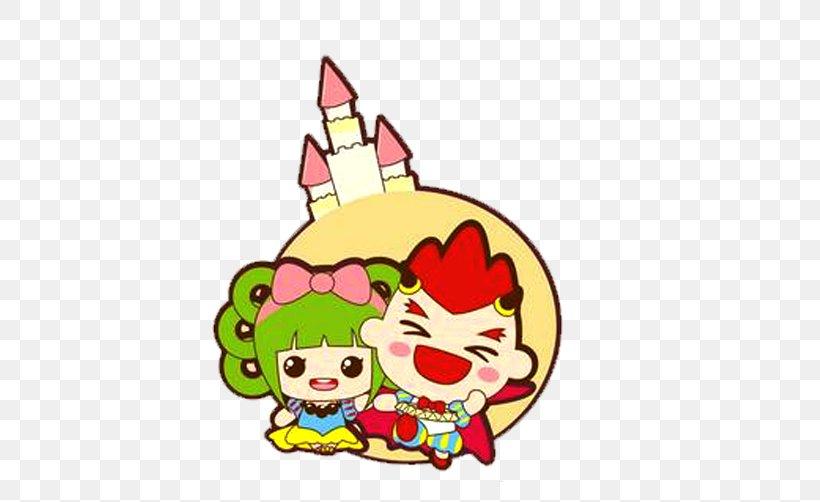 Red Boy Mashimaro Wallpaper Png 502x502px Red Boy Animation