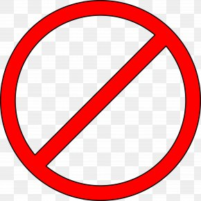 No Fighting Cliparts - No Symbol Clip Art PNG