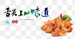 Taste On The Tongue - Stinky Tofu Gastronomy Poster PNG