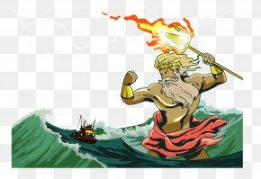 Vector Sea God - Poseidon Zeus PNG