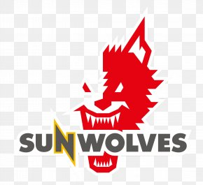 Rugby Jersey Design - 2018 Super Rugby Season Sunwolves Japan National Rugby Union Team Hurricanes Bulls PNG