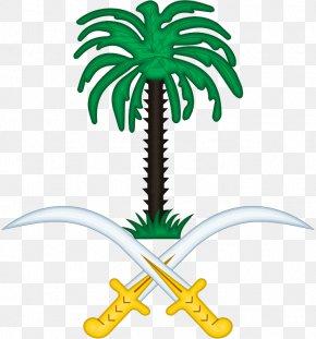 Saudi - Emirate Of Diriyah Kingdom Of Hejaz Emblem Of Saudi Arabia Coat Of Arms Flag Of Saudi Arabia PNG