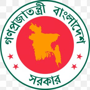 Pictures Of Secretaries - Khulna Custom House Dhaka Government Of Bangladesh PNG