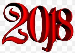 2018 Deco Transparent Clip Art Image - New Year Download Clip Art PNG