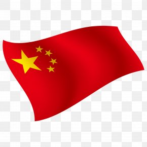 Chinese Flag - Flag Of China National Flag PNG