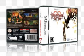 Kingdom Hearts 358/2 Days - Nintendo DS Kingdom Hearts 358/2 Days Kingdom Hearts: Chain Of Memories PlayStation 2 Video Game PNG