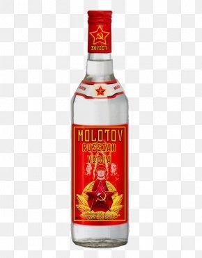 Vodka Image - Vodka Distilled Beverage Cocktail Bottle PNG