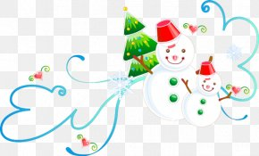 Christmas - Christmas Ornament New Year Clip Art PNG