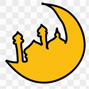 Islam, Islamic, Moon, Ramadan Icon - Ramadan Islam Mosque PNG