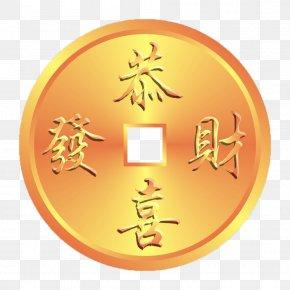 Vector Coins - Cash Motif Clip Art PNG