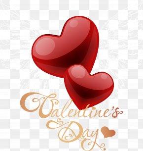 Valentine's Day - Valentine's Day Clip Art PNG