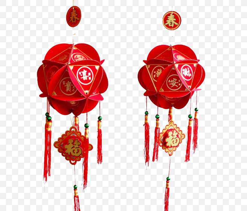 Chinese New Year Lantern Festival Lunar New Year Traditional Chinese Holidays, PNG, 700x700px, Chinese New Year, Cut Flowers, Flower, Lantern, Lantern Festival Download Free