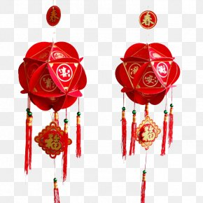 Chinese New Year Lantern - Chinese New Year Lantern Festival Lunar New Year Traditional Chinese Holidays PNG