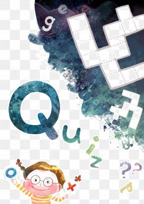 Glasses Children - Uac8cuc784ubcf4ub2e4 Uc7acubc0cub294 Ud034uc988uc2dd Uc218uc5c5 Uc704ub300ud55c Ubc18ubcf5uc758 Ud798 10ubc30 Ube60ub978 Uacf5ubd80ubc95 Quiz Learning PNG