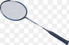 Badminton - Badminton Racket Net PNG