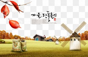 Landscape - South Korea Autumn Poster Download Font PNG
