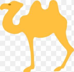 Bactrian Camel - Bactrian Camel Silhouette Clip Art PNG