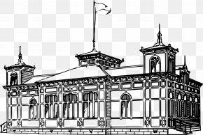 School Building - High School National Secondary School Clip Art PNG
