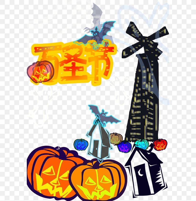 Download Web Banner Clip Art, PNG, 595x842px, Halloween, Art, Bat, Clip Art, Gratis Download Free