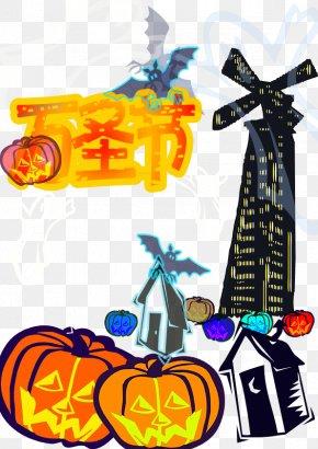 Halloween Banner Free Download - Download Web Banner Clip Art PNG