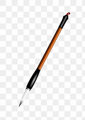 Brushes - Painting Four Treasures Of The Study Brush PNG