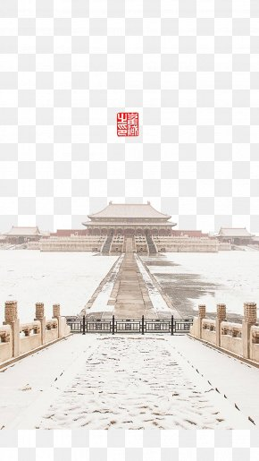 Forbidden City Snow Road Free Pull Image - Forbidden City Summer Palace National Palace Museum Snow Road PNG