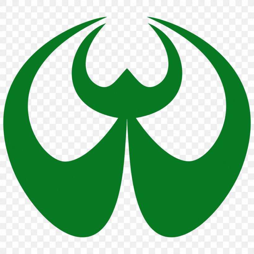 Green Circle Leaf Logo Clip Art, PNG, 1024x1024px, Green, Area, Leaf, Logo, Symbol Download Free