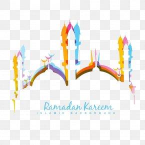 Islamic Mosque Color Silhouette - Eid Al-Fitr Eid Mubarak Eid Al-Adha Ramadan Mosque PNG
