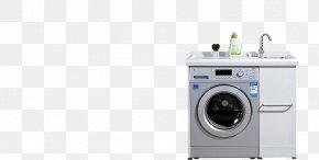 Household Washing Machines - Washing Machine Clothes Dryer Laundry Bathroom PNG