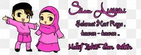 Hari Raya Aidilfitri - Eid Al-Adha Eid Al-Fitr Ketupat Clip Art PNG