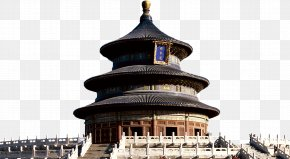 China - Tiananmen Square Summer Palace Temple Of Heaven Forbidden City Beihai Park PNG