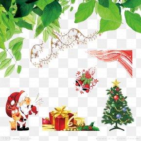 Free Christmas Creative Pull - Christmas Tree Christmas Ornament Christmas Gift Leaf PNG