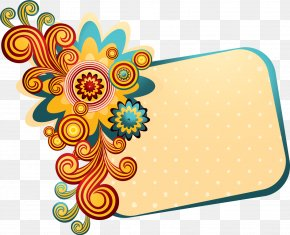 Border Wedding - Borders And Frames Picture Frames Clip Art PNG