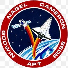 Printable Nasa Logo - Kennedy Space Center STS-37 Space Shuttle Program Great Observatories Program PNG