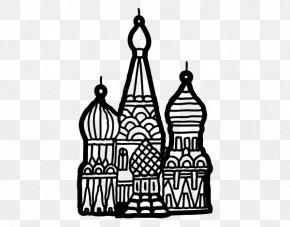 Saint Basils Cathedral - Saint Basil's Cathedral Moscow Kremlin Drawing Coloring Book PNG