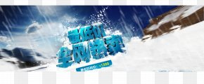 Home Background Posters - Poster Download Home Appliance Air Conditioner PNG