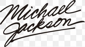 Michael Jackson - Logo Bad HIStory: Past, Present And Future, Book I Sticker PNG