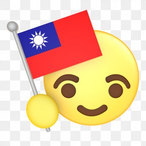 Taiwan Flag - Emoji Flag Of The United States Flag Of Spain National Flag PNG
