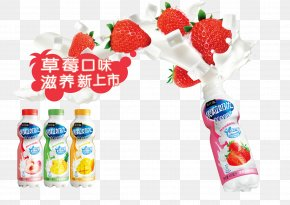 Excellent Fruit Milk - Fruit PNG