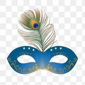 Mask,mask - Mask Masquerade Ball Clip Art PNG