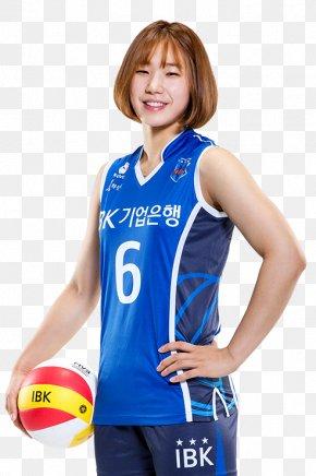 Volley Player - Lee Go-eun Cheerleading Uniforms T-shirt Jersey Team Sport PNG