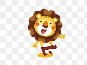 Little Lion Dancing - Lion Cartoon Download PNG