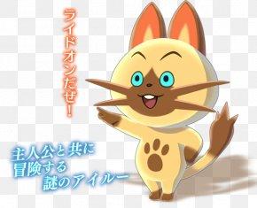 Capcom - Monster Hunter Stories Monster Hunter: World Nintendo Switch Capcom PNG